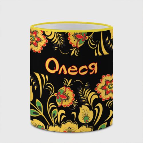 Кружка с полной запечаткой  Фото 03, Олеся, роспись под хохлому