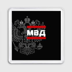 МВД белый герб РФ