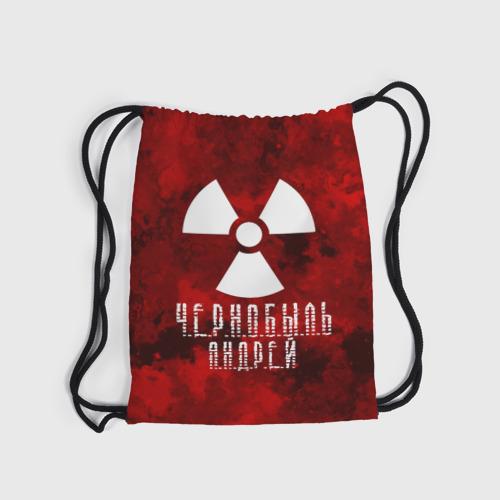Рюкзак-мешок 3D Ч.Е.Р.Н.О.Б.Ы.Л.Ь АНДРЕЙ Фото 01