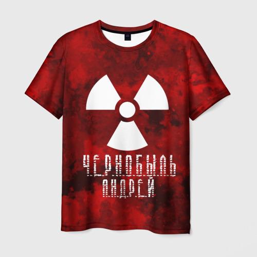 Мужская футболка 3D  Фото 01, Ч.Е.Р.Н.О.Б.Ы.Л.Ь АНДРЕЙ
