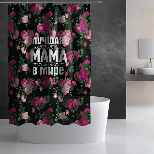 Штора 3D для ванной  Фото 03, Лучшая мама в мире