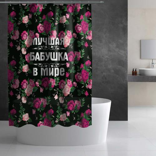 Штора 3D для ванной  Фото 02, Лучшая бабушка в мире