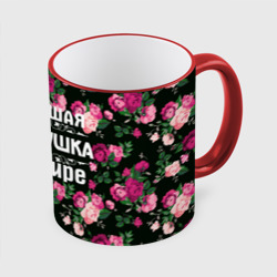 Лучшая бабушка в мире - интернет магазин Futbolkaa.ru