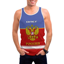 Хоккеист Олег