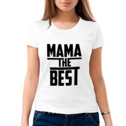 Мама the best