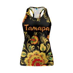 Тамара, роспись под хохлому