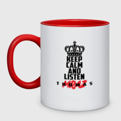 Keep calm and listen T.Mraz
