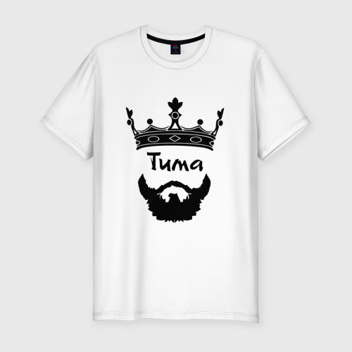 Мужская футболка премиум  Фото 01, Тима