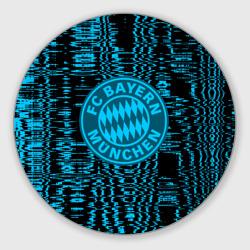FC Bayern 2018 Abstract style