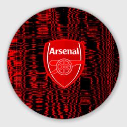 FC Arcenal 2018 Abstract color
