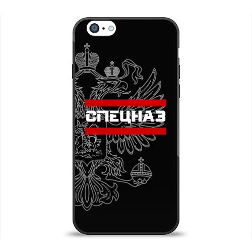 Чехол для Apple iPhone 6 силиконовый глянцевый Спецназ белый герб РФ Фото 01