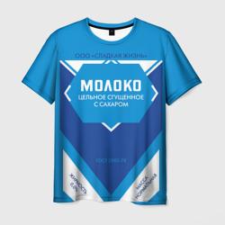 Сгущенка - интернет магазин Futbolkaa.ru