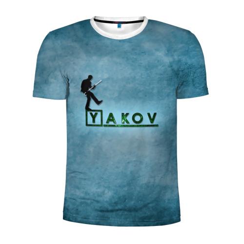 Мужская футболка 3D спортивная Яков в стиле Доктор Хаус