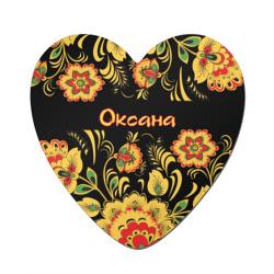 Оксана, роспись под хохлому