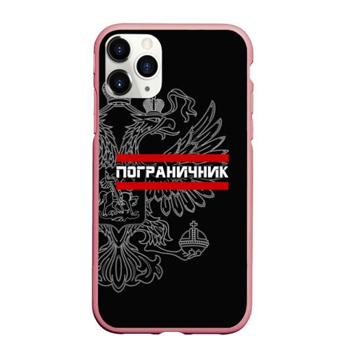 Чехол для iPhone 11 Pro Max матовый Пограничник белый герб РФ Фото 01