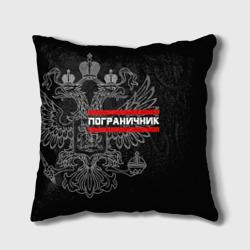 Пограничник белый герб РФ - интернет магазин Futbolkaa.ru