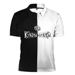 Кукрыниксы - интернет магазин Futbolkaa.ru