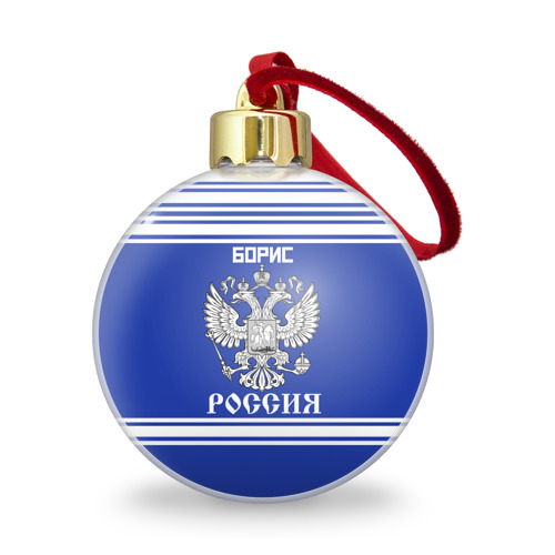 Борис SPORT UNIFORM 2018