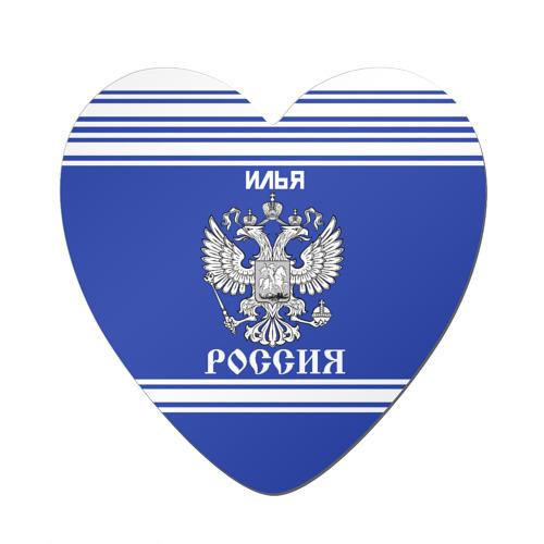 Илья SPORT UNIFORM 2018