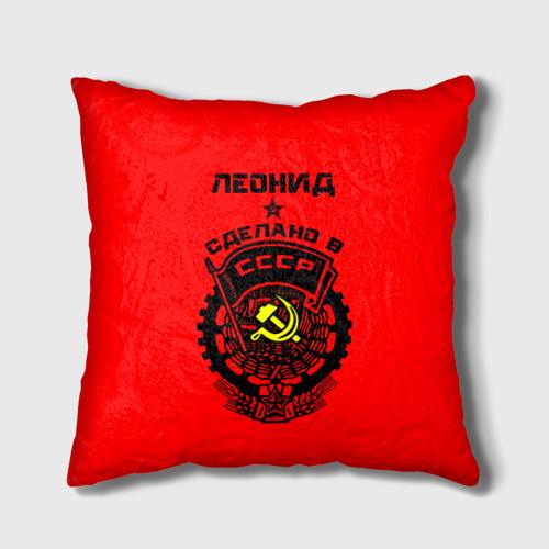Подушка 3D  Фото 01, Леонид - сделано в СССР