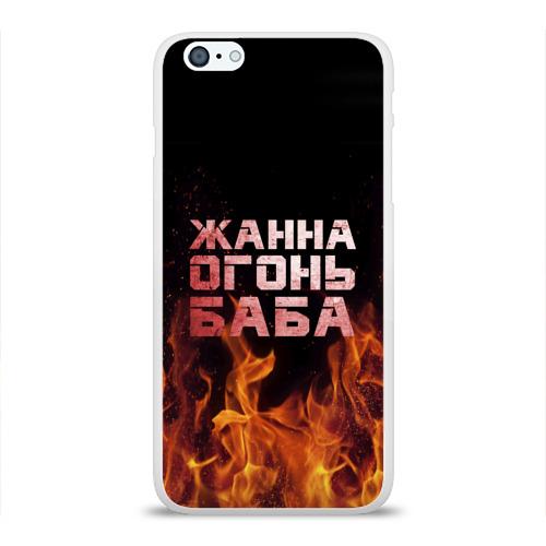 Чехол для Apple iPhone 6Plus/6SPlus силиконовый глянцевый  Фото 01, Жанна огонь баба