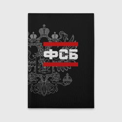 ФСБ белый герб РФ