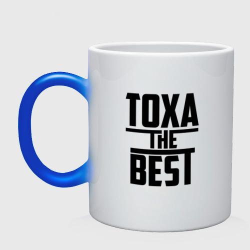 Тоха the best