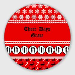 Праздничный Three Days Grace