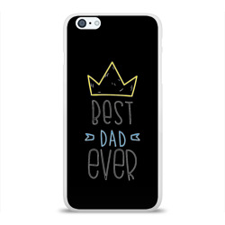 Лучший папа