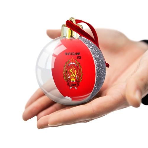 Ёлочный шар с блестками  Фото 03, Анатолий из СССР