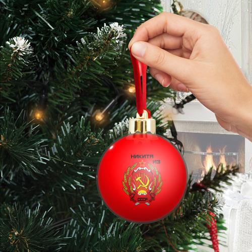Ёлочный шар с блестками  Фото 04, Никита из СССР