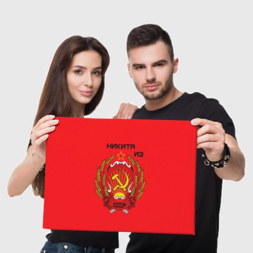 Холст прямоугольный  Фото 05, Никита из СССР