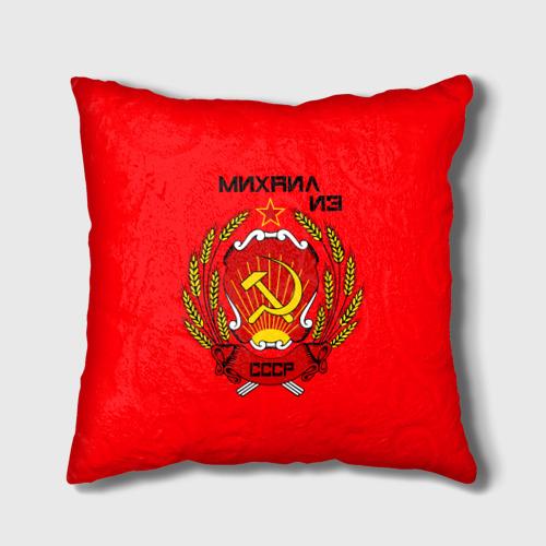 Подушка 3D  Фото 01, Михаил из СССР