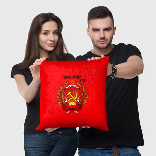 Подушка 3D  Фото 05, Виктор из СССР