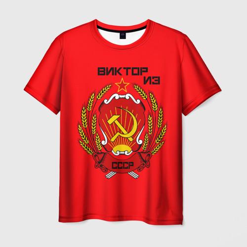 Мужская футболка 3D  Фото 03, Виктор из СССР