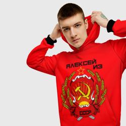 Алексей из СССР
