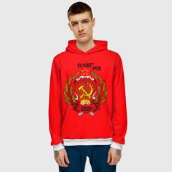 Олег из СССР