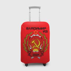 Владимир из СССР