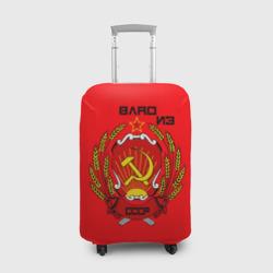 Влад из СССР