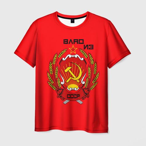 Мужская футболка 3D  Фото 03, Влад из СССР