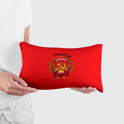 Подушка 3D антистресс  Фото 03, Фёдор из СССР