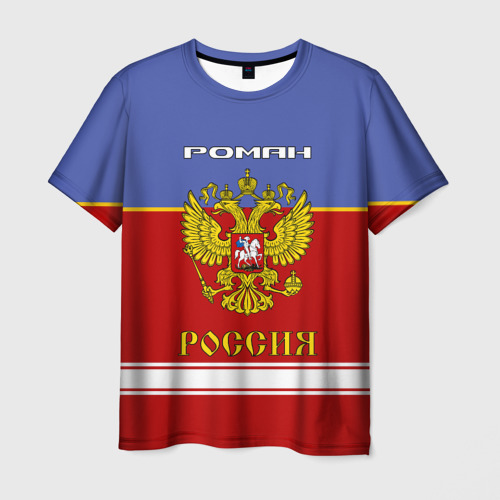 Мужская футболка 3D  Фото 03, Хоккеист Роман