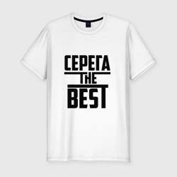 Серега the best
