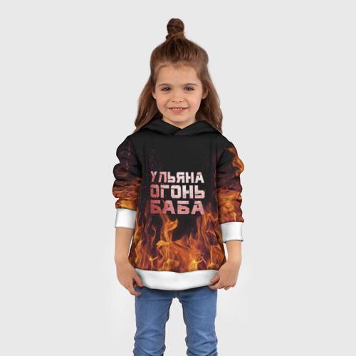 Ульяна огонь баба
