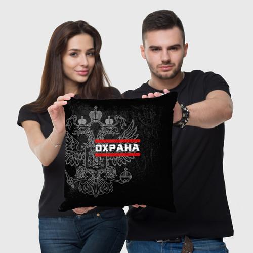 Подушка 3D  Фото 03, Охрана белый герб РФ