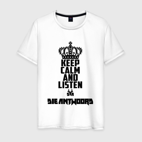 Keep calm and listen Die Antwoord