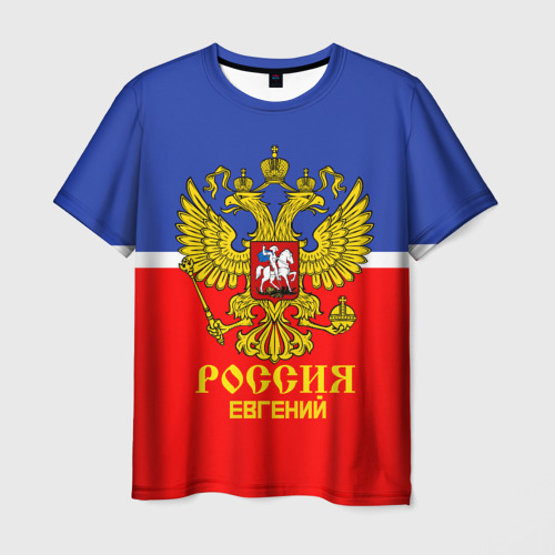 Мужская футболка 3D  Фото 01, Хоккеист Евгений