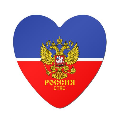 Магнит виниловый сердце  Фото 01, Хоккеист Стас