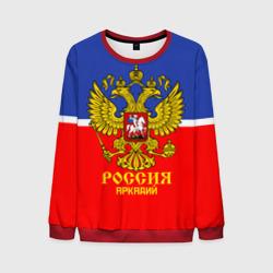 Хоккеист Аркадий