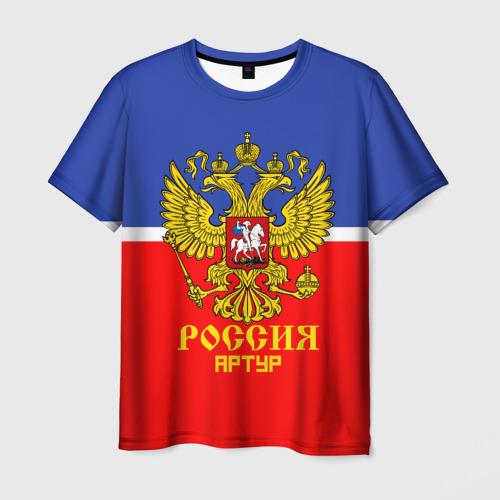 Мужская футболка 3D  Фото 01, Хоккеист Артур